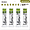 Reserve Tenor Saxophone Reed Sampler Pack - Strengths 3 to 3.5 : Image 1