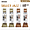Select Jazz Baritone Sax Reed Sampler Pack - Strength 2M and 2H : Image 1
